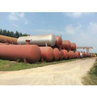 30 50立方液化气地埋罐 Q345R钢板 菏锅储罐厂家,规格齐全