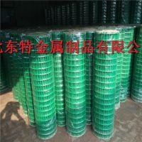 浸塑铁丝围网#养鸡用围栏网#绿色塑料铁丝网