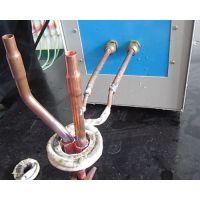 苏州泰斗铝铝焊接机 铜铝高频钎焊机