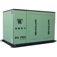 专业寿力空压机维修保养-珠海寿力空压机售后