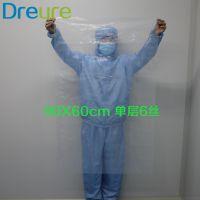 定做 57*95cm LDPE牛皮纸袋内衬袋 药用级包装 GMP认证 全新料无尘