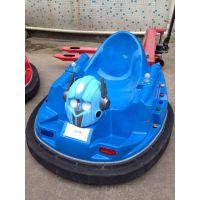 游乐广场的摇杆飞碟车 西宁批发儿童的碰碰车价格 发光机器人飞碟玩具碰碰车