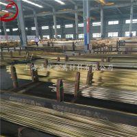 上海盛狄供应耐腐蚀C35000、C34500黄铜板带