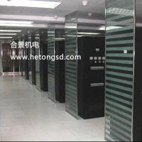监控系统工程 机房工程 集中监控系统