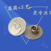 供应高档logo标识襟章制作,莱莉纯铜压冲徽章定制批发工厂