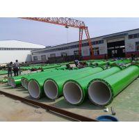 供应衬塑管道|碳钢衬塑管道|PE衬塑管|内衬塑管道