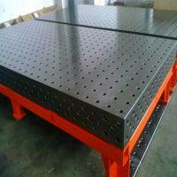 厂家定做三维柔性工装铸铁平台平板润发机械