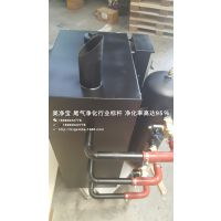 美净宝发电机组、柴油机反吹式排烟净化装置