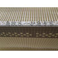 工程装饰材料室外墙角保温护角网格布护角厂家现货供应批发价格