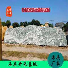 供应无锡园林景观石 黄蜡石 风水石 驳岸石 平面石 招牌石