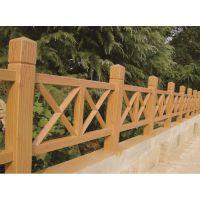 仿木纹效果隔离栏杆 河道仿木栏杆 质量保证 塑石仿木栏杆