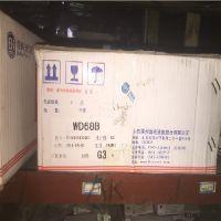 【潍柴配件】【工程机械潍柴发动机配件】—找【青州永昌汽车配件】