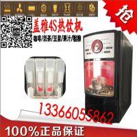 供应全自动商用四料盒盖雅4S奶茶咖啡机