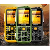 E6800军工路虎三防老人手机直板老年机超长待机 支持QQ、微信