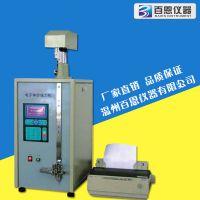 温州百恩仪器供应 YG021DX型台式电子单纱强力机--价格优惠