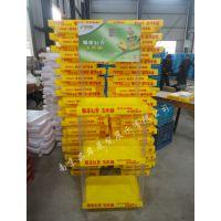 【厂家定制】花生油塑料货架大豆油广告陈列架稻米油三层广告堆头