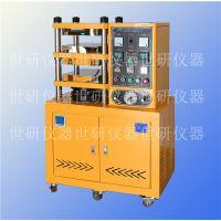 供应世研实验室平板硫化机/橡胶平板硫化机