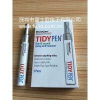 供应Microcare汰涤笔TidypenEPROM标签和kapton残留物清除