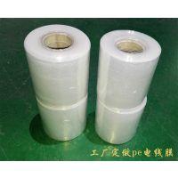 凯迪胶粘科技供应PE静电保护膜缠绕膜