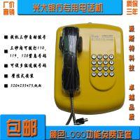 派斯特免费定制农业银行客服专用电话机