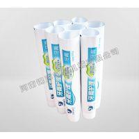 牙膏软管生产供应复合材料包装制品Φ25,40g