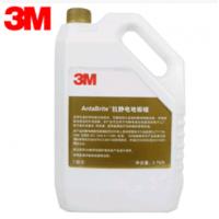 厂家直销3M抗静电地板蜡 3M防静电地板蜡 3M导电蜡导电地板专用蜡