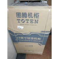 18U机柜尺寸价格,深圳图腾机柜