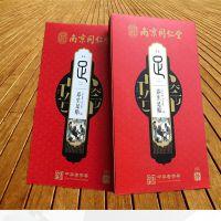 老北京特色养生足贴12片装 同仁药业出品 祛湿气排毒足贴 包邮