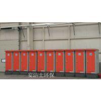 石家庄保定泡沫式节水生态环保厕所租赁厂家直销