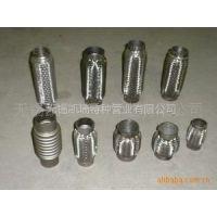 供应汽车排气绕性管38-127mm  不锈钢排气管 江苏 无锡
