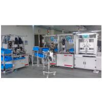 汽车 玻璃升降器生产线