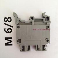 【ABB接线端子】螺钉卡箍连接端子螺钉端子-M6/8
