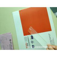 亚克力加工定做亚克力镜亚克力面板透明亚克力 深圳太阳雨