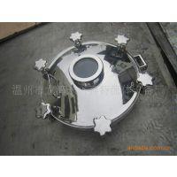 温州产锅炉配件法兰人孔  带视镜圆形 法兰人孔(图)
