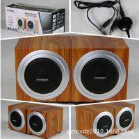 正品现代音箱/2.0迷你音响N29 /桌面低音炮音箱/音质好木质音箱