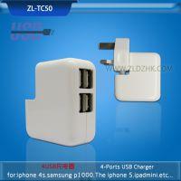 4-USB 5v锂电池 小米 三星 多接口充电器 有指示功能  旅充