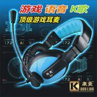头戴式耳机电脑耳机耳麦带麦克风现货批发承接OEM一件代发