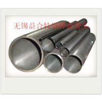 低价直销Q345B 无缝钢管 钢结构无缝钢管 厂价直销 品质保证