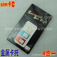 苹果卡槽 iPhone5 4S sim 卡托卡座还原卡套 手机金属还原卡