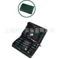 世达工具19件电子维修组套 03720