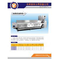 供应北京中央厨房设备厂家供应的节油设备 自动连续油炸机 是的油炸设备