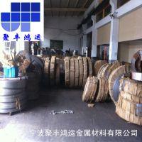 供应ASTM1086碳素钢,美国进口1086弹簧钢,优质1086弹簧钢耐冲压