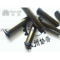 供应苏州协普点火线圈包胶纸机(SP-DH01)