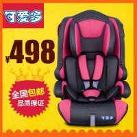 儿童安全座椅1岁至12岁 所有汽车通用 安全带安装儿童礼品