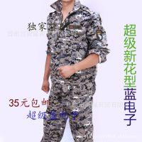 男款男士灰电子迷彩服套装大学生军训服装劳保工作服套装包邮批发