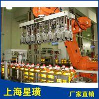上海星璜全自动机器人装箱机