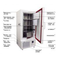 -86℃超低温冰箱340升立式xt17071