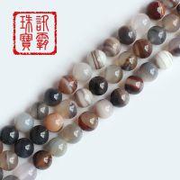 条纹玛瑙 波斯色条纹玛瑙散珠 diy串珠材料批发 水晶半成品直销