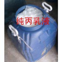 纯丙乳液的价格,乳胶漆纯丙乳液,水溶涂料纯丙乳液
