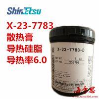 信越X-23-7783D